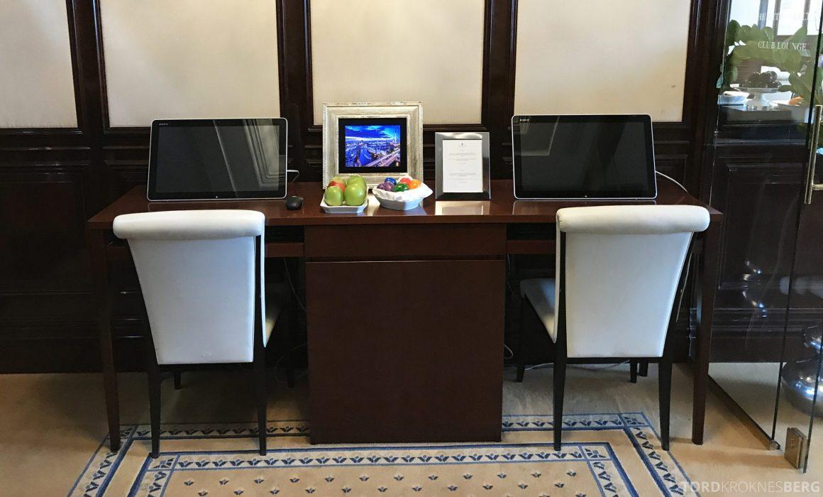 The Ritz-Carlton Berlin Club Lounge PC