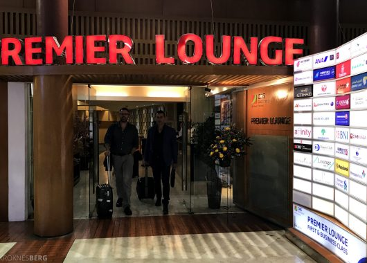 Premier Lounge Jakarta inngangsparti
