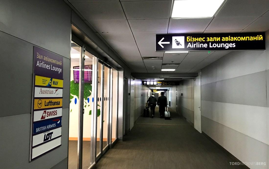 Borispol Airport Lounge Kyiv inngang