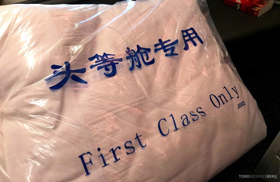 Air China Business Class Stockholm Beijing First Class teppe
