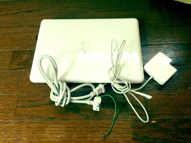 片づけ祭りで捨てたMacBook