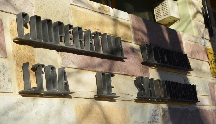 Saldungaray – La Cooperativa Eléctrica Ltda. cumple 60 años