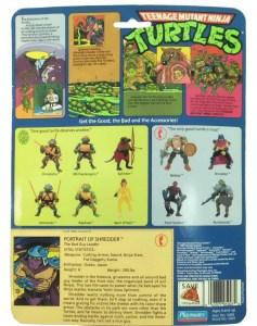 Blister Shredder 1988 2