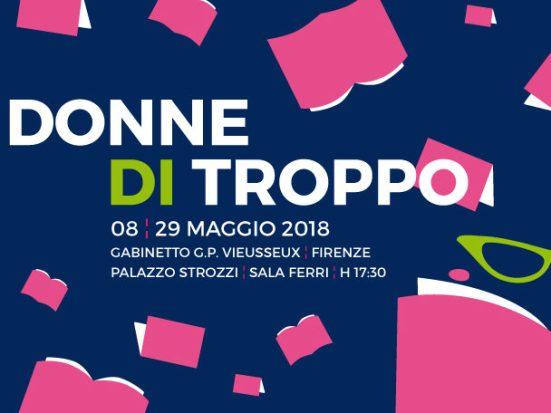 DONNE_DI_TROPPO_COPERTINA_FACEBOOK_2018