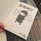 mygreenbook_tostoini_20