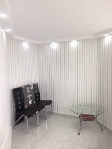 16707060 1400144790025293 1133248376 n - Renovare completa apartament 4 camere Calea Victoriei