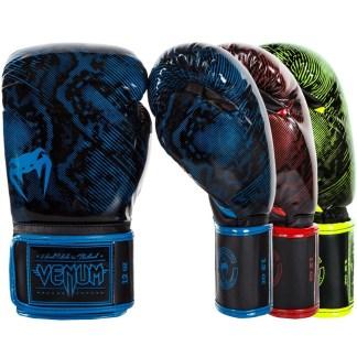 Venum Fusion Boxing Gloves