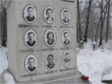 Pomník obětí Djatlovovy výpravy