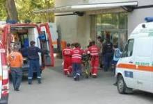 Photo of Neglijenţa