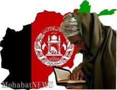 Photo of Membrii Parlamentului afgan ȋmbrӑțișeazӑ creștinismul