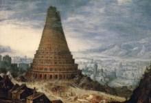 Photo of Construim un alt Turn Babel?