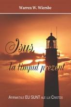 isus_prezent_01