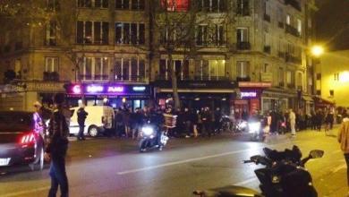 Photo of După atentate…