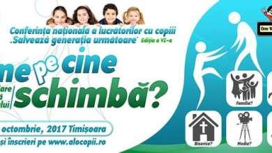 Photo of Conferința națională a lucrătorilor cu copiii – editia a VI-a