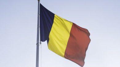 Photo of România, iartă-ne!