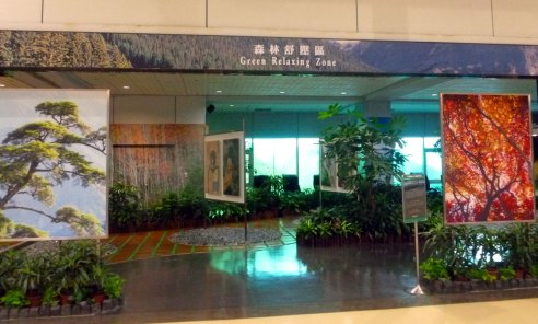 Are flight delays stressing you out? Relax at Taoyuan Airport