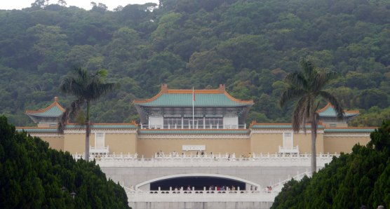 Taiwan National Palace Museum