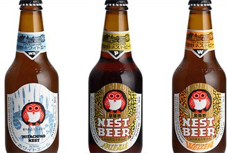 Hitachino beer