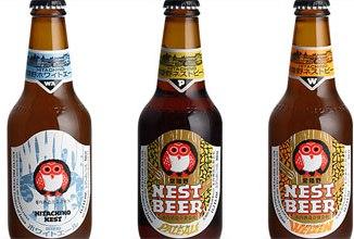 Hitachino beer