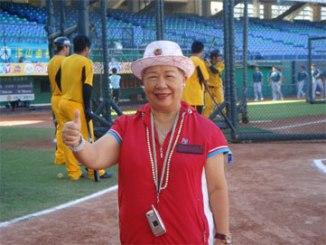 Huang lin lingling