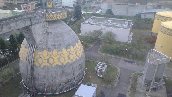 bali district sewage plant