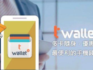 TWMP t wallet