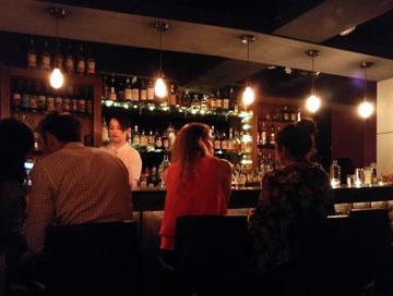 Ouce bar Taipei