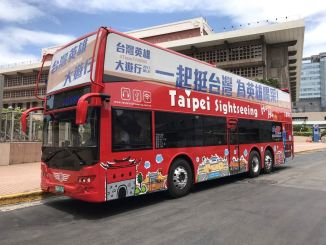 taipei sightseeing bus