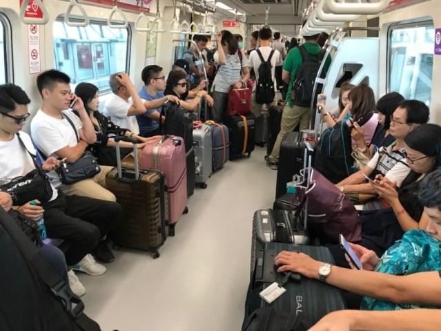 taoyuan airport MRT