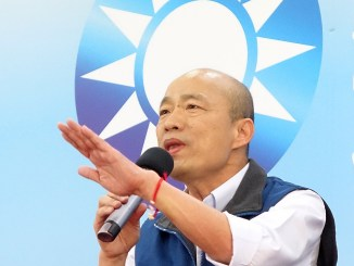 kaohsiung mayor