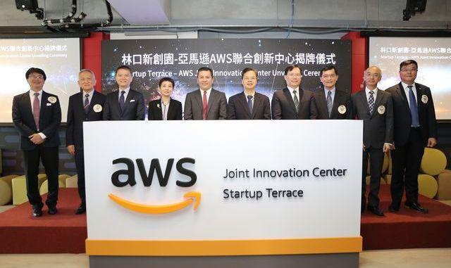 Amazon AWS Taiwan