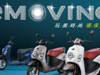 china motor emoving scooter