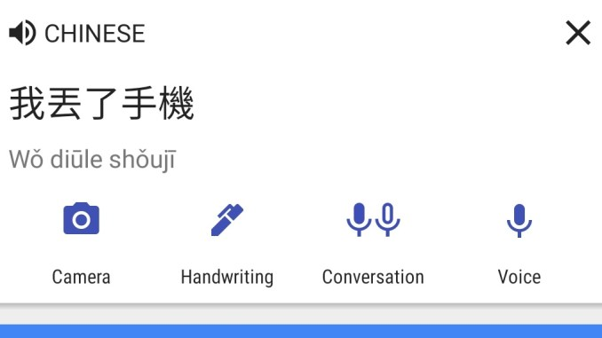 google translate police