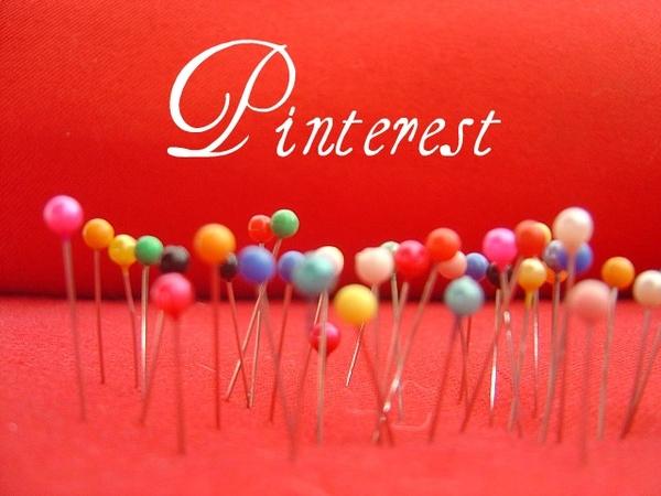 Pinterest en el aula