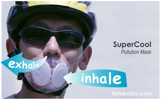 SuperCool pollution mask helps cyclist and motorcyclist to fight traffic fume