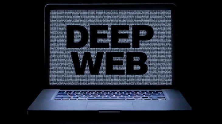 Deep Web là gì? Deep web tốt hay xấu? - ảnh minh hoạ