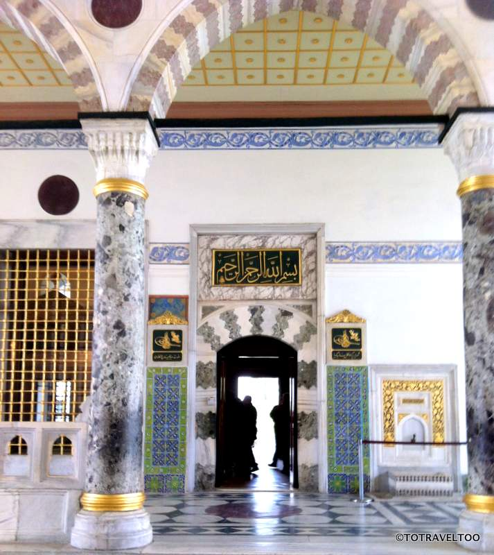 5 reasons to visit the topkapi palace