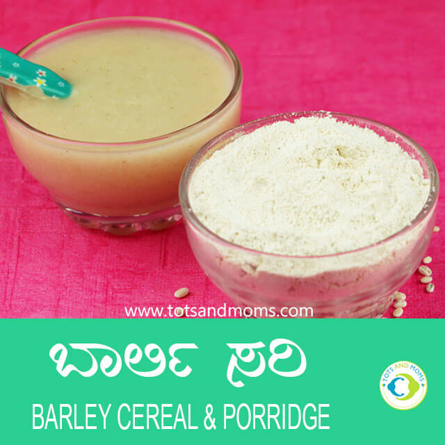 Barley Cereal & Barley Porridge for Babies kannada