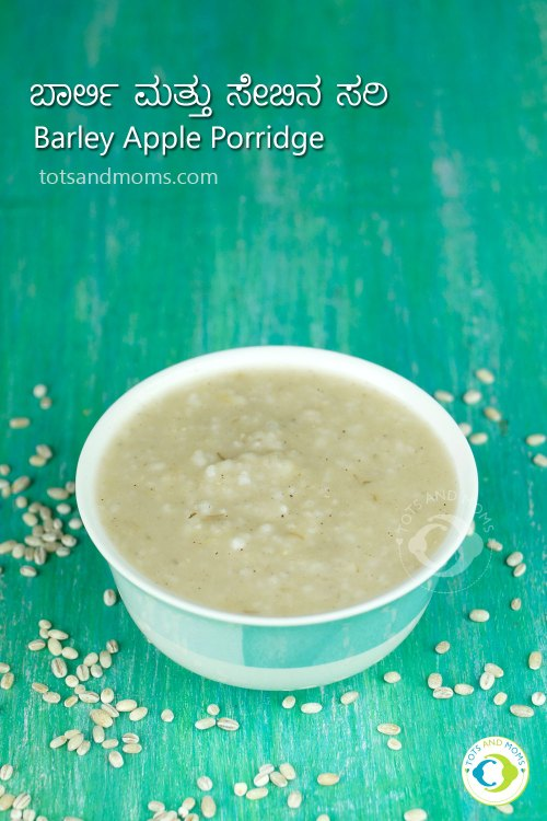 Barley Apple Porridge for babies, kids toddlers hindi kannada jau daliya