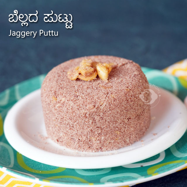Jaggery Puttu with Red Rice for kids snacks easy