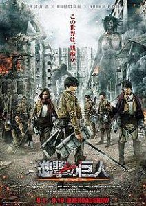 Attack_on_Titan_(film)_poster.jpeg