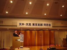 tokyo2007_02