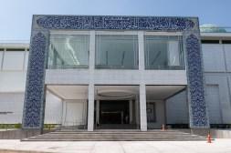 2019-02-08 - Musée Arts Islamiques-1