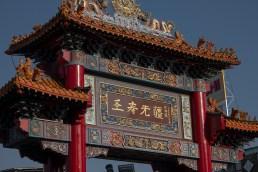2019-03-02 - Chinatown-2