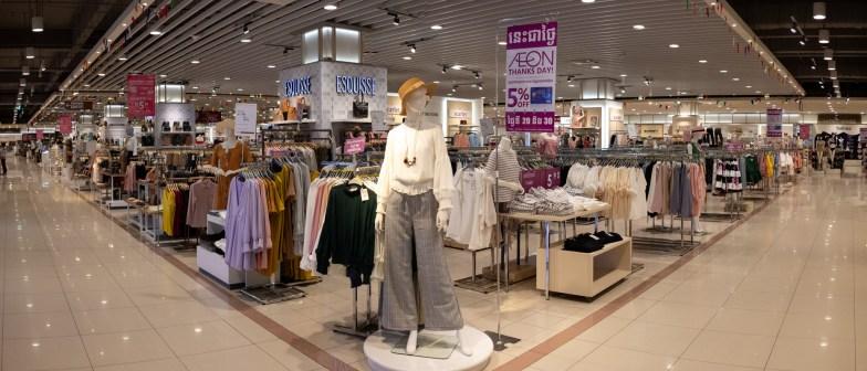 2019-03-19 - Aeon Mall-4