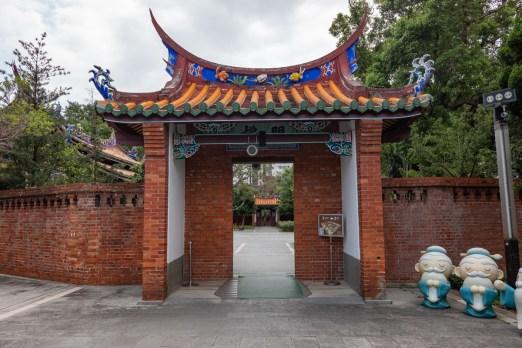2019-04-25 - Temple Confucius-1