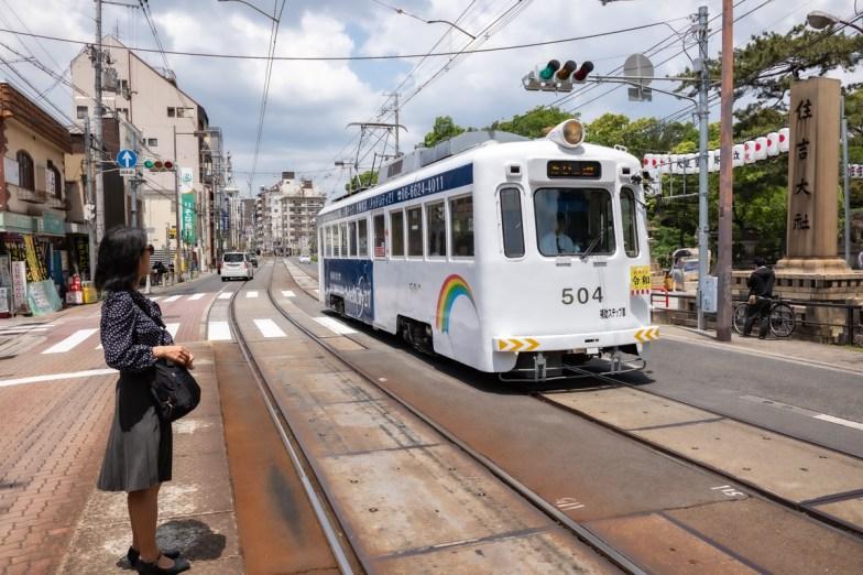 2019-05-16 - Tramway-1