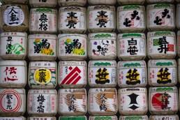 2019-06-03 - Meiji-jingu-6