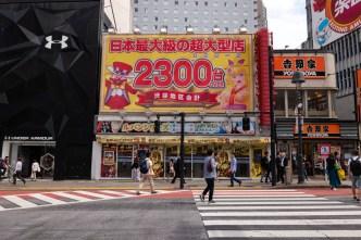 2019-06-04 - Shibuya-13