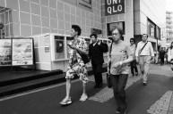 2019-06-04 - Shibuya-25